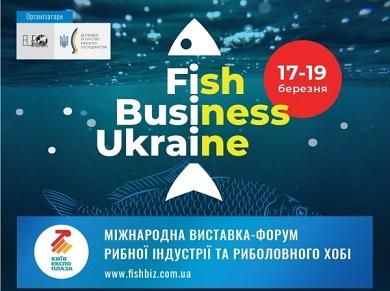 Проведення виставки Fish Business Ukraine 2020 переноситься з весни на осінь