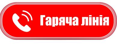 """Чорноморський рибоохоронний патруль перевірив інформацію, яка надійшла на """"гарячу лінію"""""""