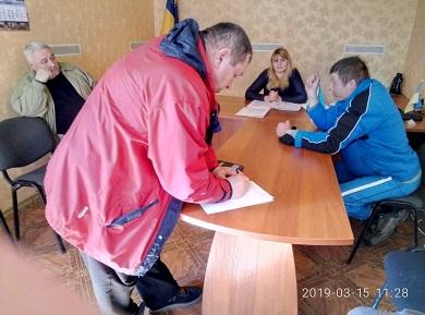 У Чорноморському рибоохоронному патрулі пройшла робоча нарада з користувачами