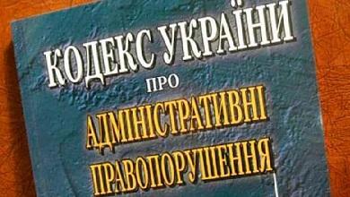Чорноморський рибоохоронний патруль, підсумки  тижня:  7 штрафів та 2 судові справи